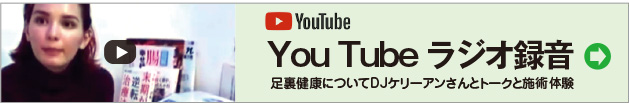 You Tubeラジオ録音